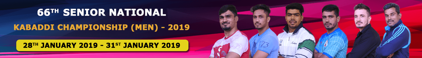 66th Senior National Kabaddi Men's Championship