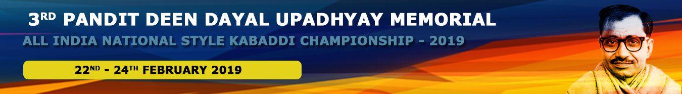 Pandit Deen Dayal Updhyay Memorial Kabaddi Championship