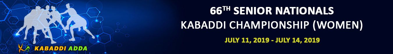 66th Senior National Kabaddi Championship - Women