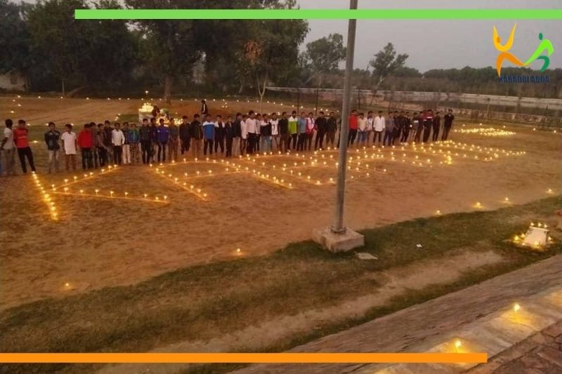 SM Kabaddi Sports Academy