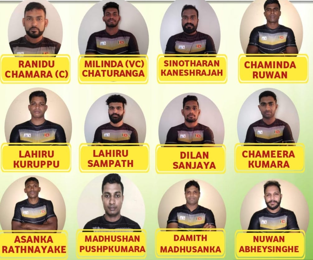 Sri Lanka team for SAG 2019