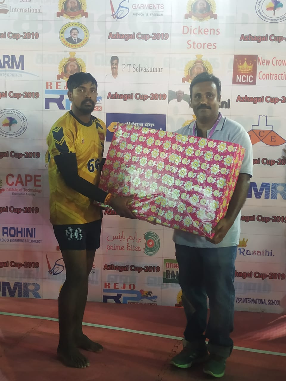 Chandran Ranjit - Player of the Tournament (Men's)