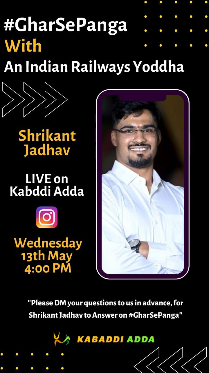 Shrikant Jadhav GSP