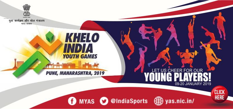 khelo india youth games kabaddu