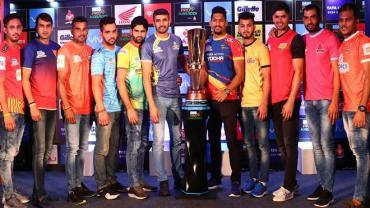 PKL season 6 trophy unveiled
