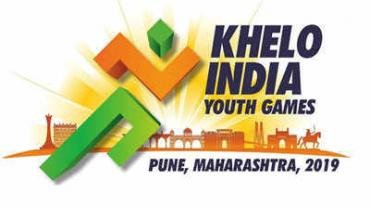 Khelo India Youth Games Kabaddi