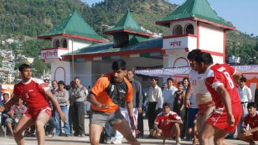 world kabaddi federation 2