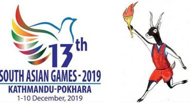 13th South Asian Games