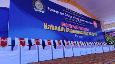 Udupi Inter Universitty Kabaddi Tournament