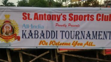 Kanyakumari All India Kabaddi Tournament