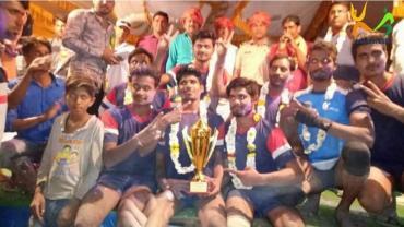 Dhakad Sports Academy Kota