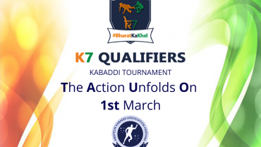 K7 qualifiers launches on 1st March