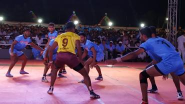 47th Junior National Kabaddi Championship