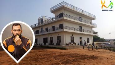 Anup Kumar's Kabaddi Academy