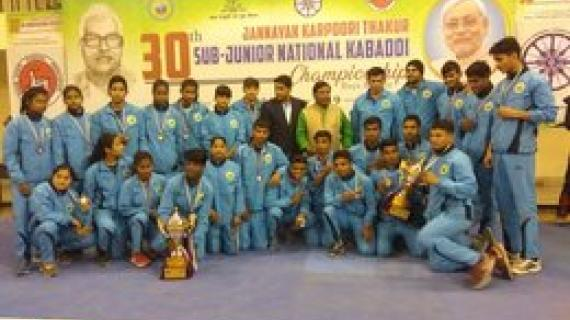 Sub Junior Nationals Final Match