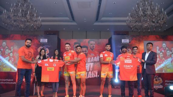 Gujarat Fortunegiants Jersey Release