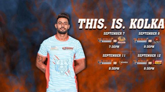 Bengal Warriors Home Leg Schedule change Pro Kabaddi