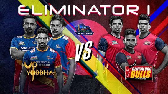 Pro Kabaddi League elinimator 1 UP Yoddha vs Bengaluru Bulls