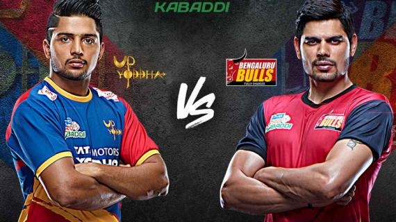 UP Yoddha vs Bengaluru bulls