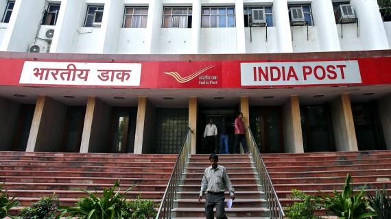 India post (Courtesy - Reuters)
