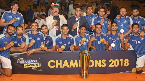 Indian Kabaddi Team